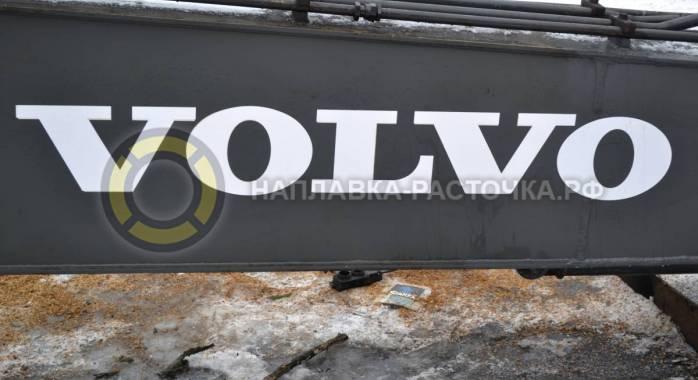 Восстановление порванной стрелы экскаватора VOLVO | Компания Weldbore © 2018